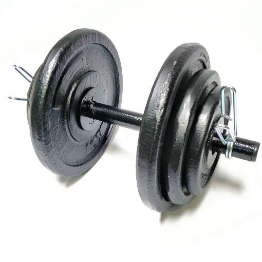 Imagen de Par Mancuernas Regulables 35 kg